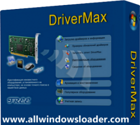 DriverMax Pro 11 Crack (2020) with Registration Code Latest